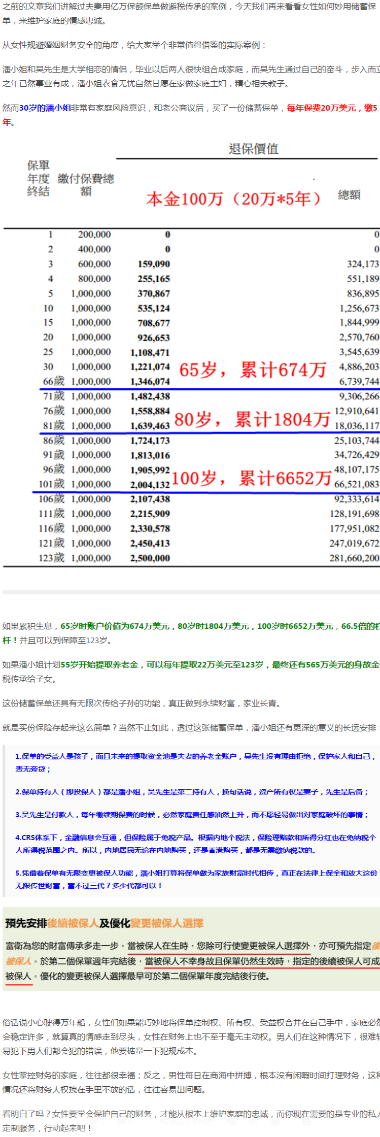 screenshot-www.hkinsu.com-2019.02.01-01-18-48.png